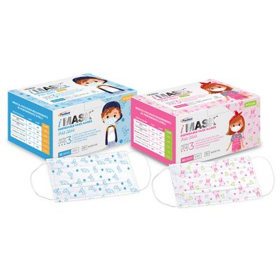 iMask Disposable Level 3 Face Masks for Kids